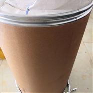 生产3-吲哚乙酸原料现货厂家