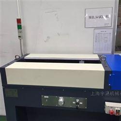 镁合金丝试验机