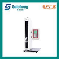 XLW(PC)电子热合强度试验机