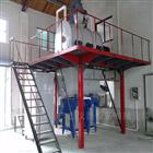 半自动超细粉包装机,高精度定量分装机
