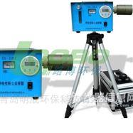 供应DS一21R I型呼吸性粉尘采样器