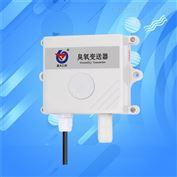 O3浓度 臭氧气体传感器变送器 RS485