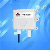 RS-CH2O-甲醛变送器 室内外气体浓度检测传感器