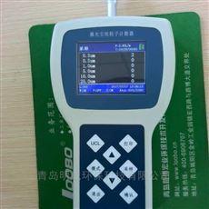 现货供应手持式尘埃粒子计数器CLJ-H3016