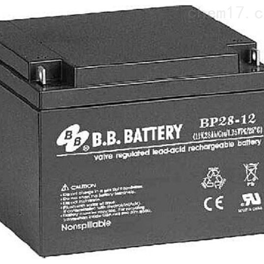 台湾BB蓄电池BP28-12品牌报价