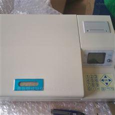 LB-50A微生物电极法BOD快速测定仪