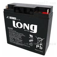 广隆蓄电池LG17-12/12V17AH现货供应