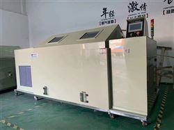 JW-5401A浙江盐干湿循环腐蚀试验箱
