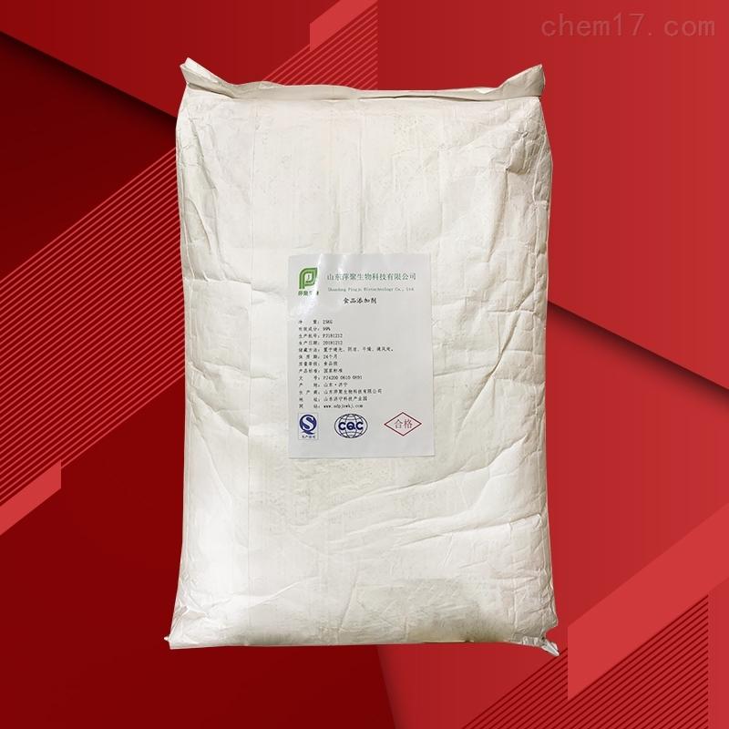 L-天门冬氨酸生产厂家厂家