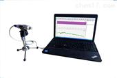 实时声压频谱分析仪
