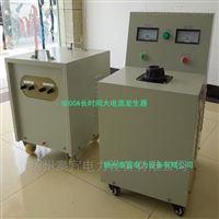 1000A便携式多功能大电流发生器