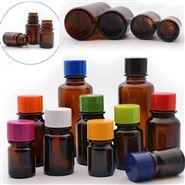 5-120ml喇叭口精油瓶调配瓶香精香料分装瓶