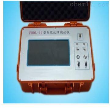 FHDL-11型电缆故障测试仪厂家