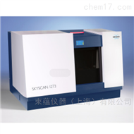 Skyscan1273微纳米ct-高分辨率X射线三维成像系统