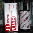 德国贺德克hydac原装滤芯0030D010BN/HC