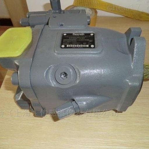 德国Rexroth力士乐液压泵*