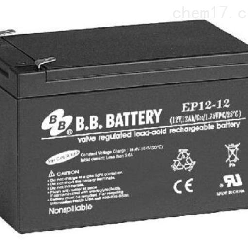 台湾BB蓄电池EP12-12销售中心