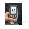 数显表面粗糙度测量仪