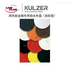 KLA000058高性能金相专用抛光布盘(背胶型)