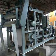 供应二手泥浆污泥脱水分体压滤机