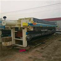 低价处理二手造纸废水用自动拉板压滤机