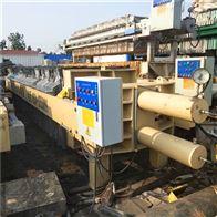 40平方120平方处理二手市政河道污泥分离压滤机