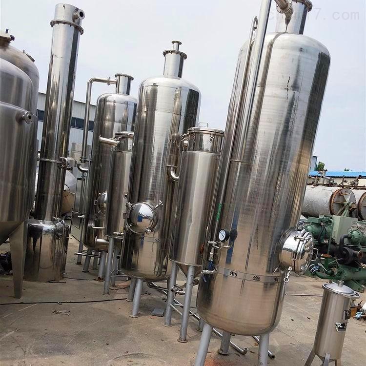 供应二手mvr废水结晶蒸发器
