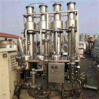 现货处理二手不锈钢废水蒸发器