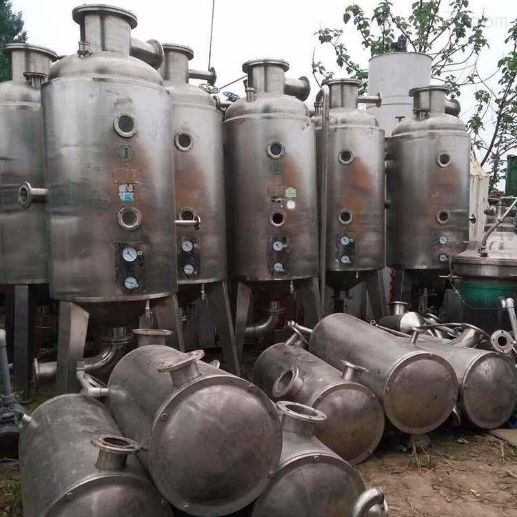 三效蒸发器生产厂家