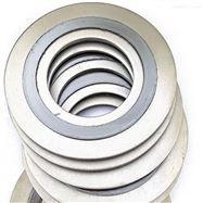 苏州市金属包覆垫片生产厂家