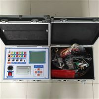 GKC高压开关特性测试仪