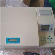 生化需氧量快速測定儀 BOD水質分析儀
