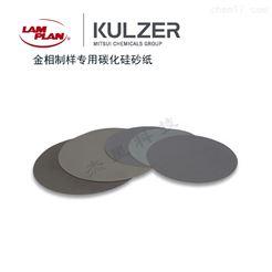 KLA000088金相制样碳化硅砂纸