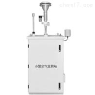 Mini-AQMS200小型空气站-传感器法(厂界TVOC)