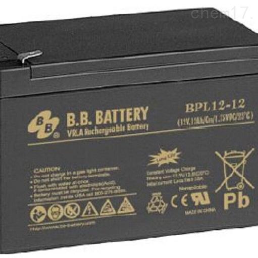 台湾BB蓄电池BPL12-12销售中心
