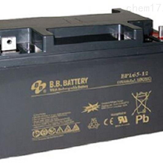 台湾BB蓄电池BPL65-12区域代理选购
