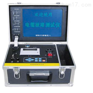 TD-620型电缆故障测试仪