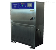 DHU系列紫外老化试验箱