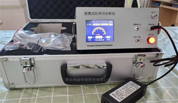 二合一红外CO二氧化碳检测仪3011AE