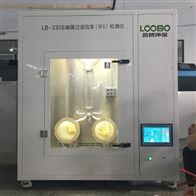 口罩细菌过滤效率BFE检测仪厂家现货