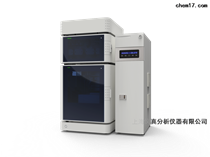 UHPLCSpark超高效液相色谱