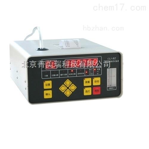 尘埃粒子计数器(数码、LED)