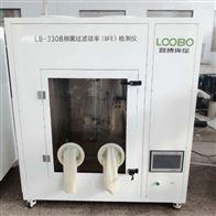 LB-3308型BFE熔喷布口罩细菌颗粒物测试设备