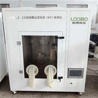 BFE熔喷布口罩细菌颗粒物测试设备