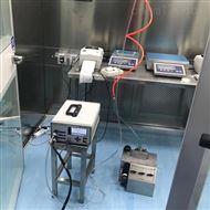 进口美国ATI高效过滤器PAO检漏测试设备