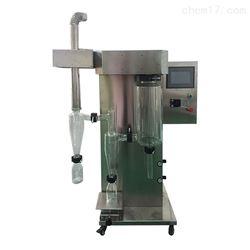 BA-PWGZ2000德州实验室中药浸膏喷雾干燥机