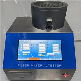 便携式大气尘源颗粒物过滤效率检测仪