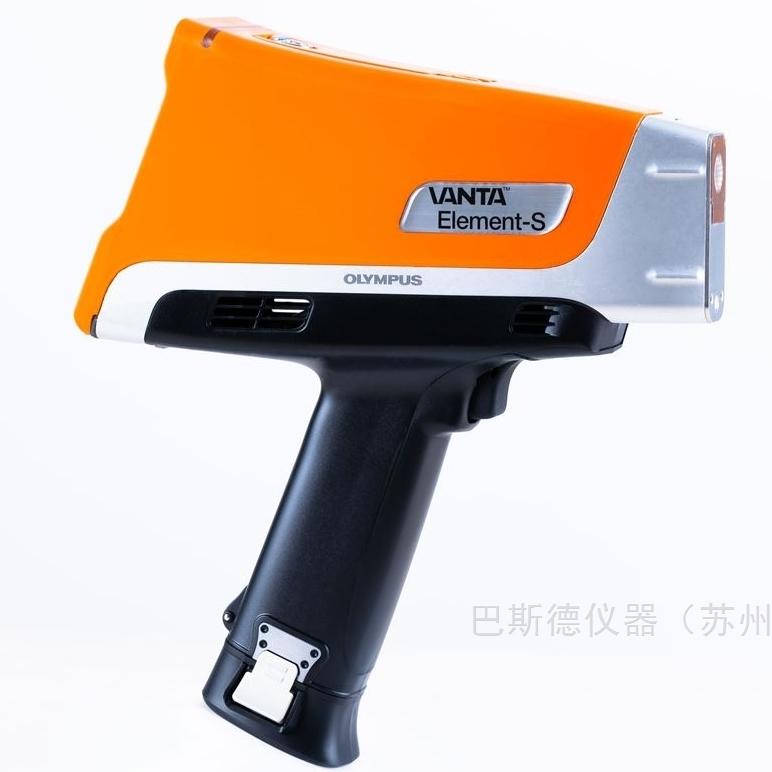 手持式荧光光谱仪, 手持式合金分析仪