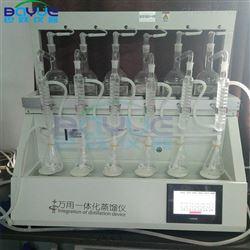 BA-ZL6A蒸馏与分馏实验装置