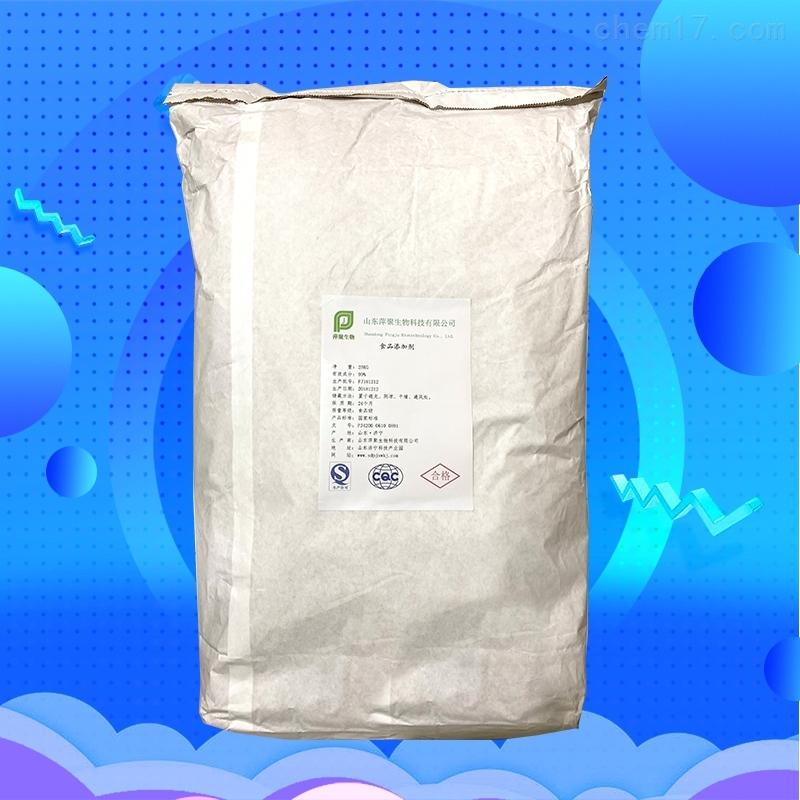 葡萄糖酸钙生产厂家厂家